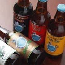 志賀高原地ビール※イメージ