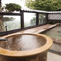 *『新相模の湯』小さいサイズの浴槽もございます。