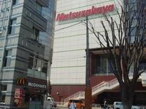 名鉄道順3
