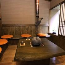 【別館】囲炉裏スペース(別館にご宿泊のお客様のみがご利用いただけるスペース)