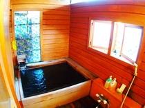 貸切露天風呂(■升風呂)