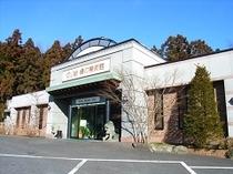 切り絵 緑の美術館 外観