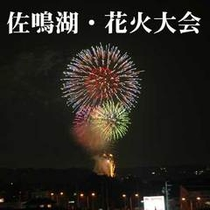 佐鳴湖の花火大会