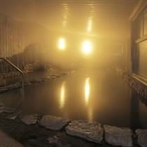 大黒の湯(100%源泉かけ流し天然温泉)