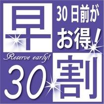 newhayawari30