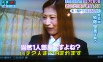 ★TV朝日スーパーJチャンネルでの対談