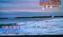 ★初日の出でも有名な河原子海岸