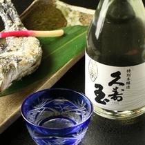 ☆料理_地酒
