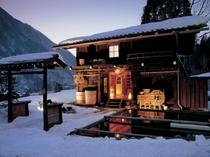 冬の蔵露天