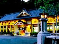 109城崎温泉(お車10分)