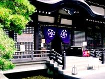 75城崎温泉(お車10分)