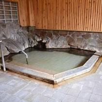 *【大浴場】身体の芯まで温まると評判の「新平湯温」