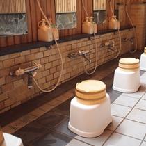 ◎大浴場◎男女各1ヶ所完備