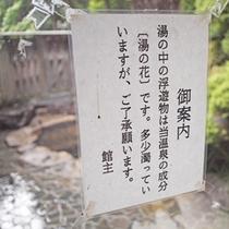 ◎露天風呂◎殿方「一位の湯」/御婦人「竹の湯」