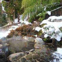 雪見露天 女性用露天風呂