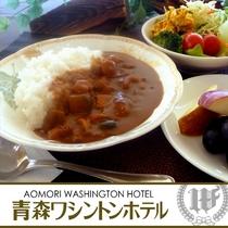 期間限定 朝食イベント:シーフードカレー