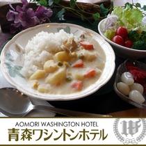 期間限定 朝食イベント:ホワイトカレー