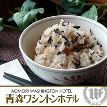 期間限定 朝食イベント:ひじきご飯