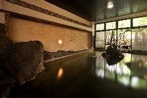 女性大浴場、兎の湯 (岩風呂)