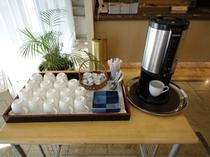 モーニングコーヒーサービス