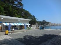 浄土ヶ浜マリンハウス:青の洞窟さっぱ船