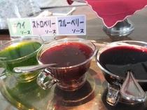 ヨーグルト3種のソース