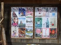 映画村ポスター