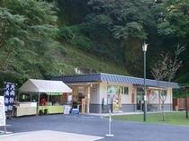 塩浸温泉龍馬公園「龍馬資料館」〜お宿よりお車で約5分