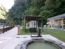 塩浸温泉「龍馬公園」の風景〜お宿よりお車で約5分