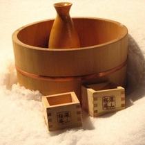 【プラン】雪見酒