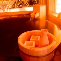 【和洋室】内風呂(雪見酒※イメージ)