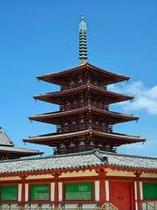 四天王寺へは・・・