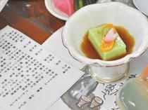【お料理・先付】夏の一例 枝豆とうふ、唐墨、山椒、花ビラ、旨汁