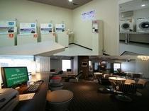新館2階コインランドリー&リラクジェーションルーム