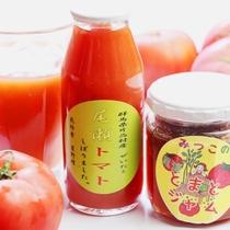とみもと農園 オリジナル【トマトジュース】&【トマトジャム】お土産付き