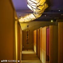 ■神舞-KANMAI-■