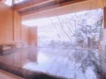 冬大浴場女1
