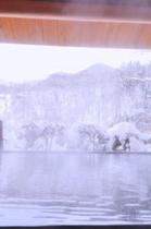 大浴場冬縦