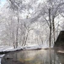 雪の森の湯