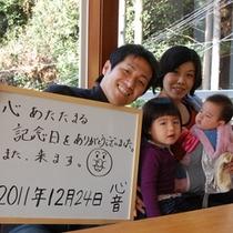 2011年12月24日宿泊③
