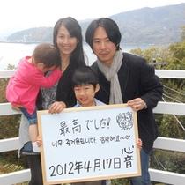 2012年4月17日宿泊①