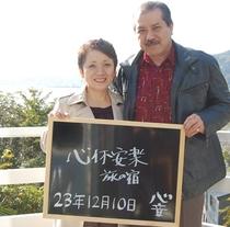 2011年12月10日宿泊