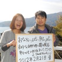 2012年2月21日宿泊①