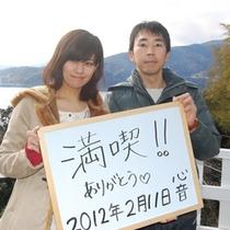 2012年2月11日宿泊①