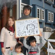 2012年1月2日宿泊①