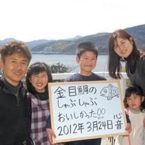 2012年3月24日宿泊①
