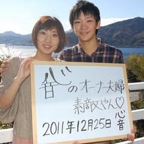 2011年12月25日宿泊①