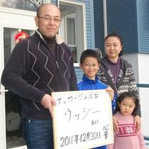 2011年12月30日宿泊①