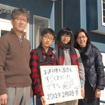 2012年2月12日宿泊②