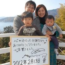 2012年2月13日宿泊②